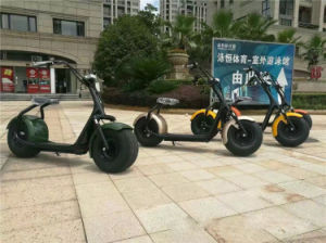 2017 High Quality Innovative Electric Harley Scooter for Adults pictures & photos