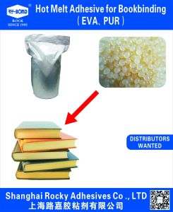 EVA Granule Hot Melt Adhesive for Magazine Spine Glue pictures & photos