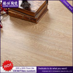 Foshan Juimics   Brown  Rustic Floor Tile