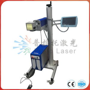Pipeline Bearing Flying Fiber Laser Marking Machine pictures & photos