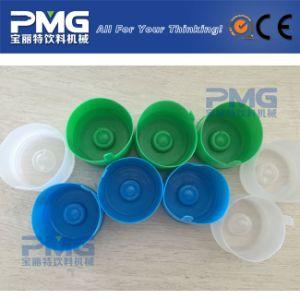 5 Gallon Mineral Water Bottle Flip Top Bottle Cap pictures & photos