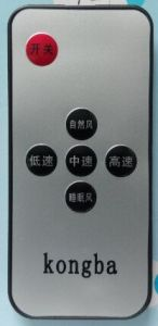 8mm Ultra-Thin Mini IR Remote Control for Audio Player pictures & photos