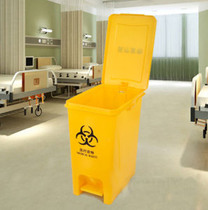 30 Liter with Pedal Hospital Medical Dustbin pictures & photos