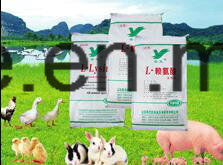 Top Quality Fami-QS Certified Lysine pictures & photos