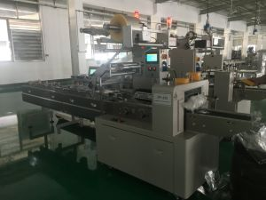 Moon Cake Automatic Package Machine (ZP420) pictures & photos