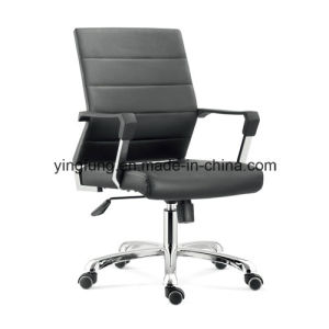 Small Size PU Office Chair (YF-8011-black) pictures & photos
