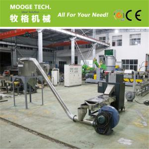 Low-Noise PP PE Plastic Pelletizing Machine (ML series) pictures & photos