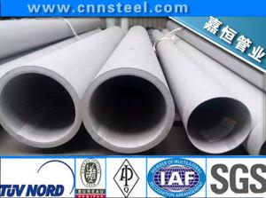(0Cr18NI11T) Q/Hyad 103-91 00cr18ni5mo3si2duplex Stainless Steel Seamless Steel Tube