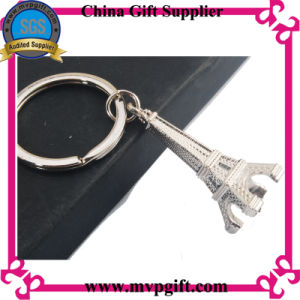 2015 Key Ring for Promotional Gift pictures & photos
