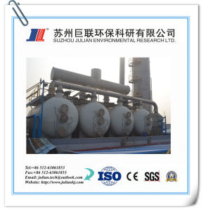 Eac Waste-Gas Recycling Equipment