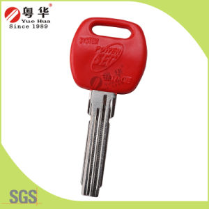 Master Key for Safety Lock pictures & photos