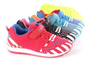 New Style Kids/Children Fashion Sport Shoes (SNC-58010) pictures & photos