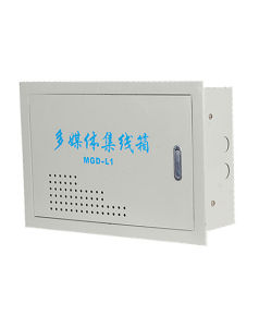 Multimedia Distribution Box Fiber Optic Equipment China Factory Directly Supplied pictures & photos