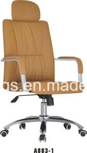 Head Rest PU Cover Metal Leg Armrest Swivel Office Chair