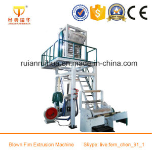 Sj Series LDPE HDPE Film Blowing Machine pictures & photos