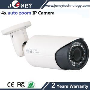 2 Megapixel 1080P 4X Auto Focus CCTV IP Camera pictures & photos