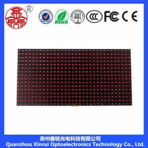 P10 Colorful Surrounding LED Module pictures & photos