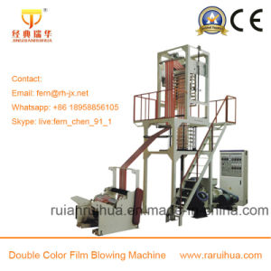 Double Color Film Blowing Machinery pictures & photos