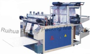 Heat Sealing Heat Cutting T-Shirt shopping Printing Bag Making Machine pictures & photos