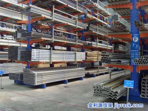 Single Side Cantilever Rack pictures & photos