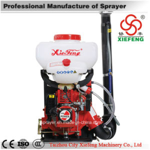 Mist Duster Sprayer (power sprayer) pictures & photos