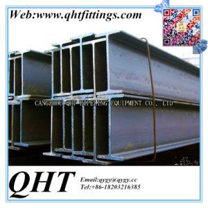 Standard Aluminum I Beam Steel Beam (Q235B, SM490, SS400, Q235B, Q345) pictures & photos