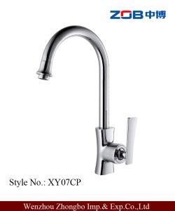 Kitchen Tap Faucet (XY07CP)