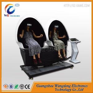Hottest 360 Degree 9d Vr 9d Cinema for Amusement Park pictures & photos