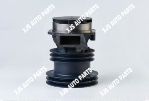 Yutong Bus School Bus Water Pump pictures & photos
