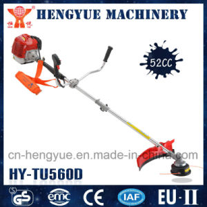 Portable High Quality Lawn Mower pictures & photos
