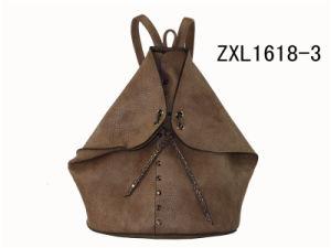 PU Leather Handbag/Korea Fashion Ladies Handbag/Trend Leather Handbag (ZXL1618-3) pictures & photos