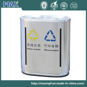 2 Compartment Stainless Steel Dustbin for School pictures & photos
