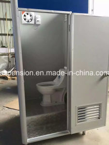 Peison High Quality Mobile Prefabricated/Prefab House Republic Street Toilet/House pictures & photos