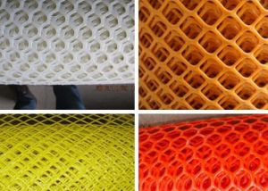 Plastic Breeding Net/ Plastic Poultry Flat Mesh