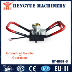 High Quality Ground Drill Handle and Gear Case pictures & photos