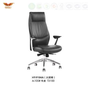 High Quality Office Leather Chair with Armrest (HY-9184)