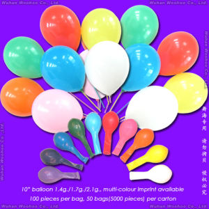 Inflatable Rubber Helium Pearlized Balloon for Christmas Eve pictures & photos