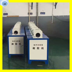 2 Inch Hose Skiving Machine Flexible Hose Skiving Machine pictures & photos