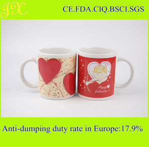 Customized Hot Selling 11oz High Quality Ceramic Mug for Valentine′s Day