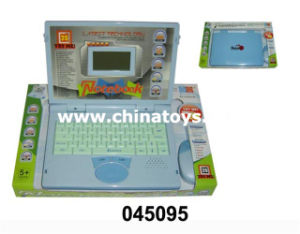 2016 Hot Selling Learning Educational Toys Study Machine (045099) pictures & photos