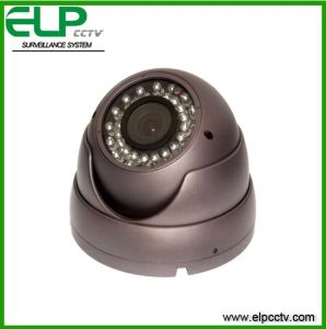 IR Zoom Outdoor Dome Camera (ELP-520VD)