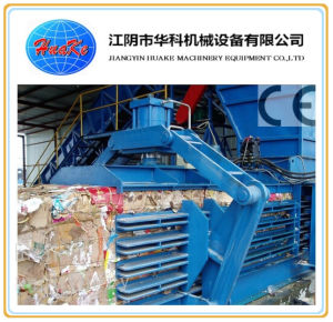 Full Automatic Horizontal Waste Paper Plastic Carbaord Baler pictures & photos