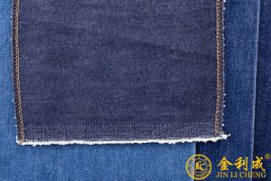 Indigo Pure Denim Fabric, 1 Yard by 63-Inch Wide pictures & photos