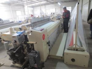 Self Pump Cotton Fabric Making Machines Air Jet Loom Price pictures & photos