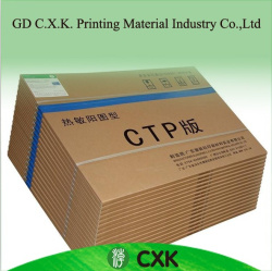 Shorten Time Exposure Clear Image Printing Thermal CTP Plates pictures & photos