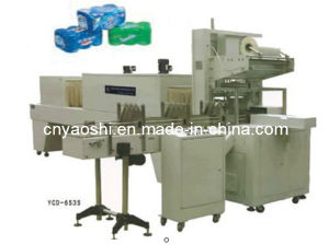 Automatic Bottle Shrink Wrap Machinery pictures & photos