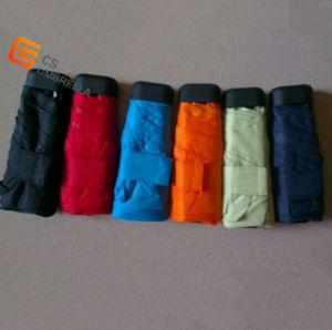 Solid 2013 Mini Pocket 5 Fold Umbrella (YS-5F1004A) pictures & photos