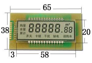 7 Segment LCD Module for Water Meter