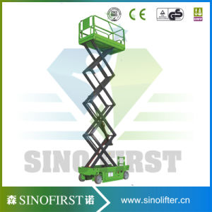 3m 4m Electric Smart Scissor Lift pictures & photos