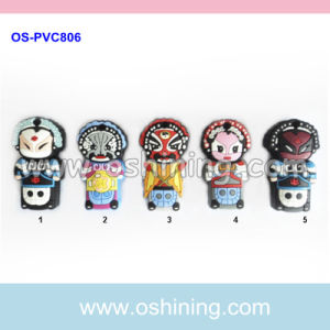 Chinese Traditional PVC USB Pendrive (USB-PVC806)